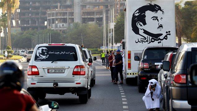 تظاهرة تأييد لأمير قطر الشيخ تميم بن حمد آل ثاني في الدوحة في 11 حزيران (يونيو) الجاري
