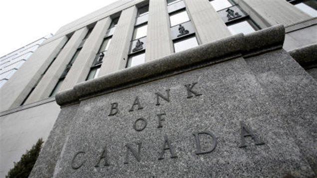 مقر بنك كندا في أوتاوا (أرشيف).