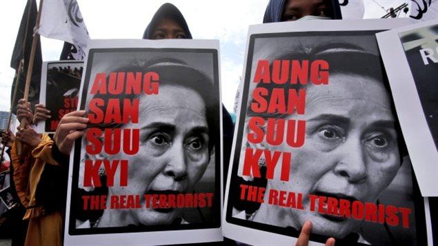 印度尼西亚示威者指责昂山素季是恐怖分子