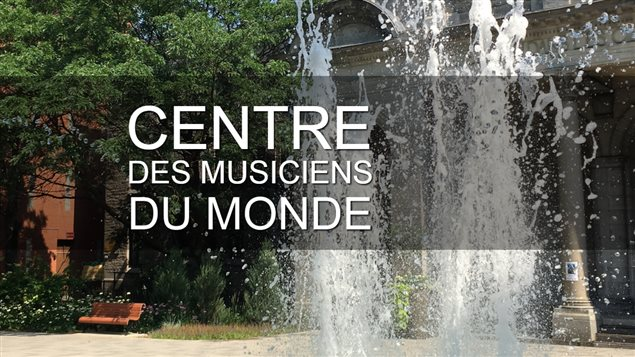 rencontre musique montreal