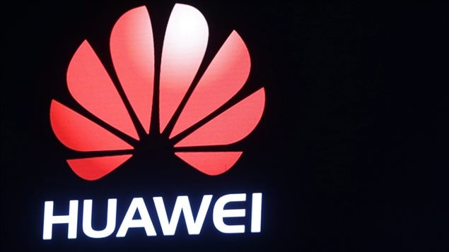 Chinese telecom Huawai promises up to $3million for research at the University of British Columbia.