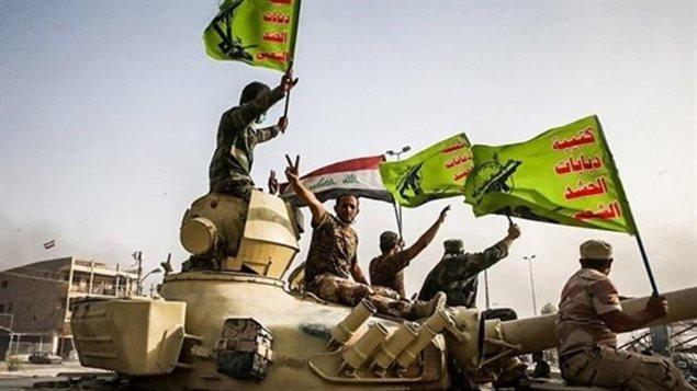 Fuerzas de Movilización Popular de Irak