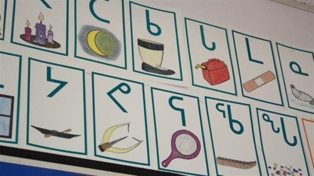 La Lengua Escrita De Los Inuit El Inuktitut Sera Estandarizada