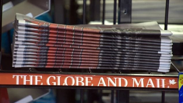 This stack of newspapers was printed on the last day of the Globe and Mail's Maritime distribution. As of December 2017, the newspaper is no longer delivered to Atlantic Canada.