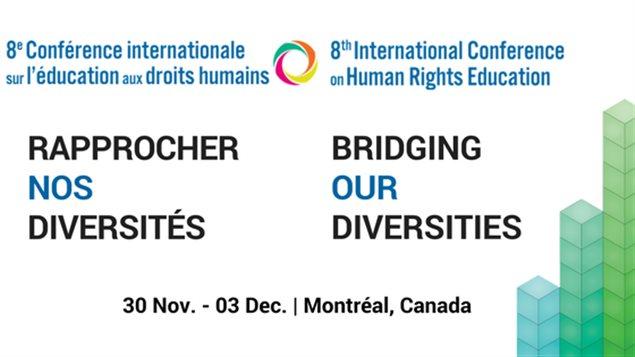 """Octava Conferencia Internacional sobre la Educación a los Derechos Humanos """"Acercar nuestras diversidades"""""""