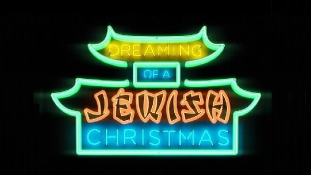 A new, informative, and highly entertaining Christmas TV special is being presented in Canada and Internationally. Part documentary, part theatrical production , it highlights the Jewish fact behind so many popular Christmas songs.