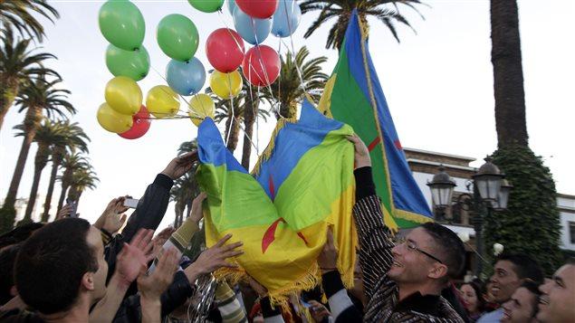 احتفال برأس السنة الأمازيغية قرب مبنى البرلمان المغربي في الرباط (أرشيف)
