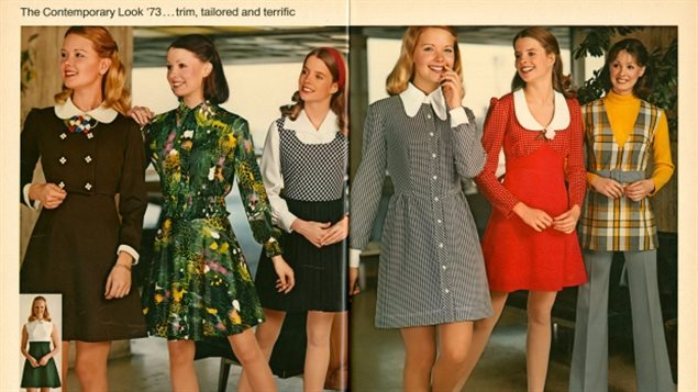 Una página del catálogo de Sears en 1973