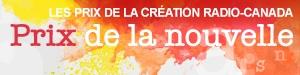 Les prix littéraires Radio-Canada - Prix de la nouvelle