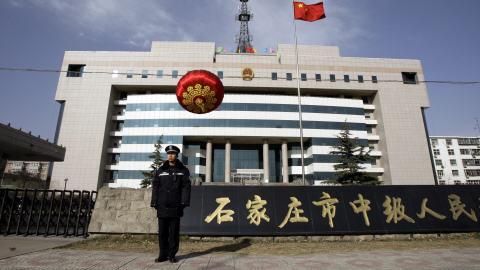 Le tribunal de la province d'Hebei où ont été rendues les sentences.