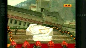 Le monument à la mémoire des victimes du séisme du Sichuan