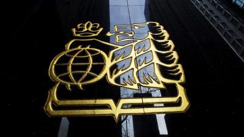 Le logo de la Banque Royale du Canada