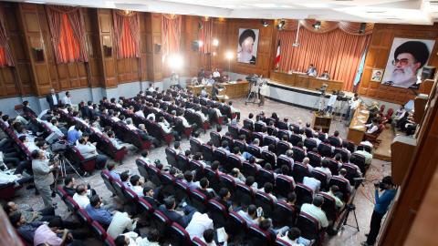 Le tribunal révolutionnaire de Téhéran.