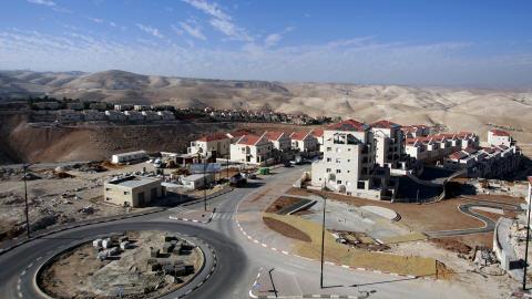 La colonie juive de Maale Adumim à l'est de Jérusalem