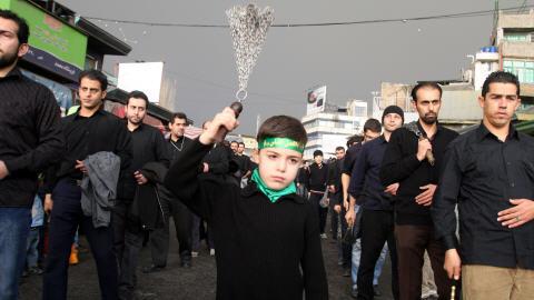 Célébration de l'Achoura en Iran