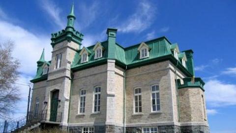Ancien palais de justice de Kamouraska