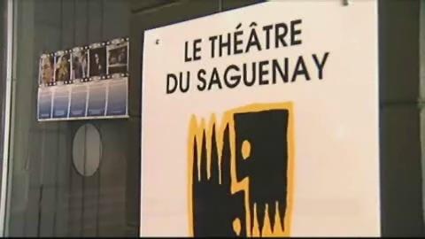 Théâtre du Saguenay