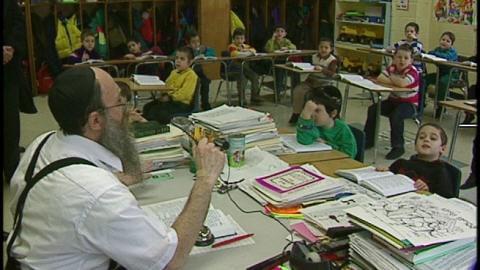Une école primaire privée juive