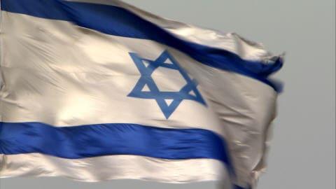Le drapeau israélien