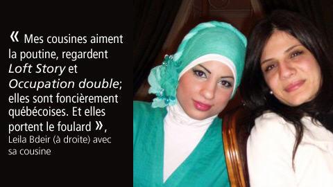 Leila Bdeir (à droite) et sa cousine