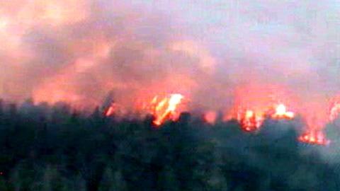 Incendie de forêt en Colombie-Britannique
