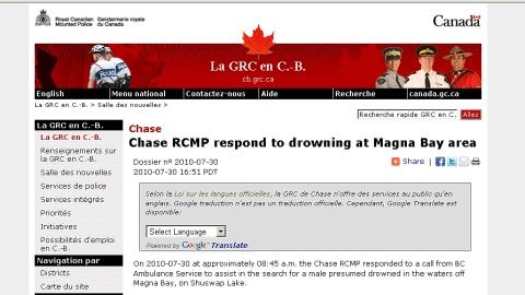 Site internet de la GRC en Colombie-Britannique