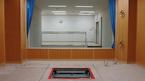 Salle d'exécutions