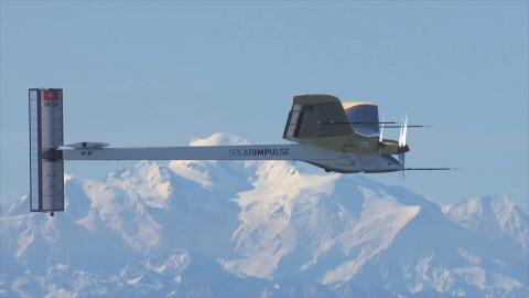 L'avion suisse Solar Impulse