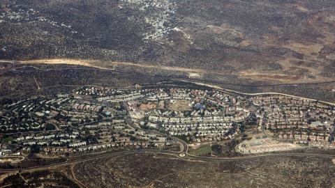 La colonie juive d'Ariel compte environ 20 000 habitants.
