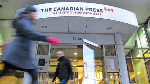 L'entrée de La Presse canadienne