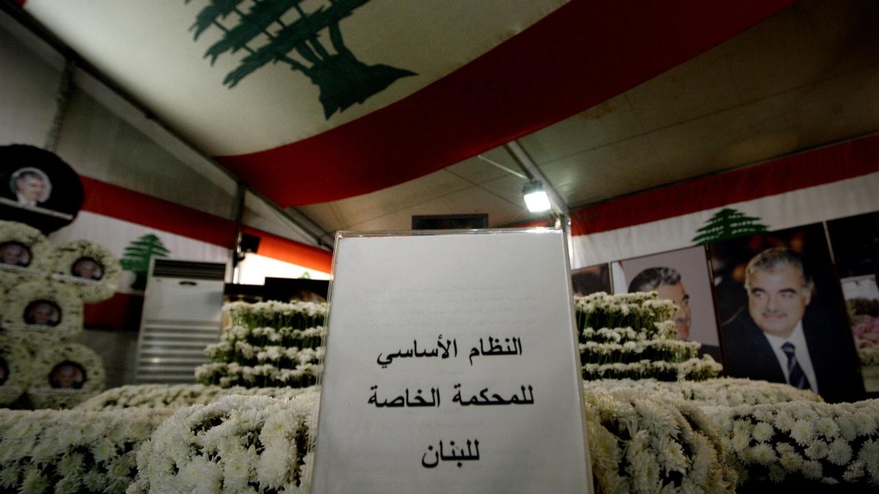 Le texte fondateur du TSL a été déposé sur la tombe de Rafic Hariri le 7 septembre dernier.