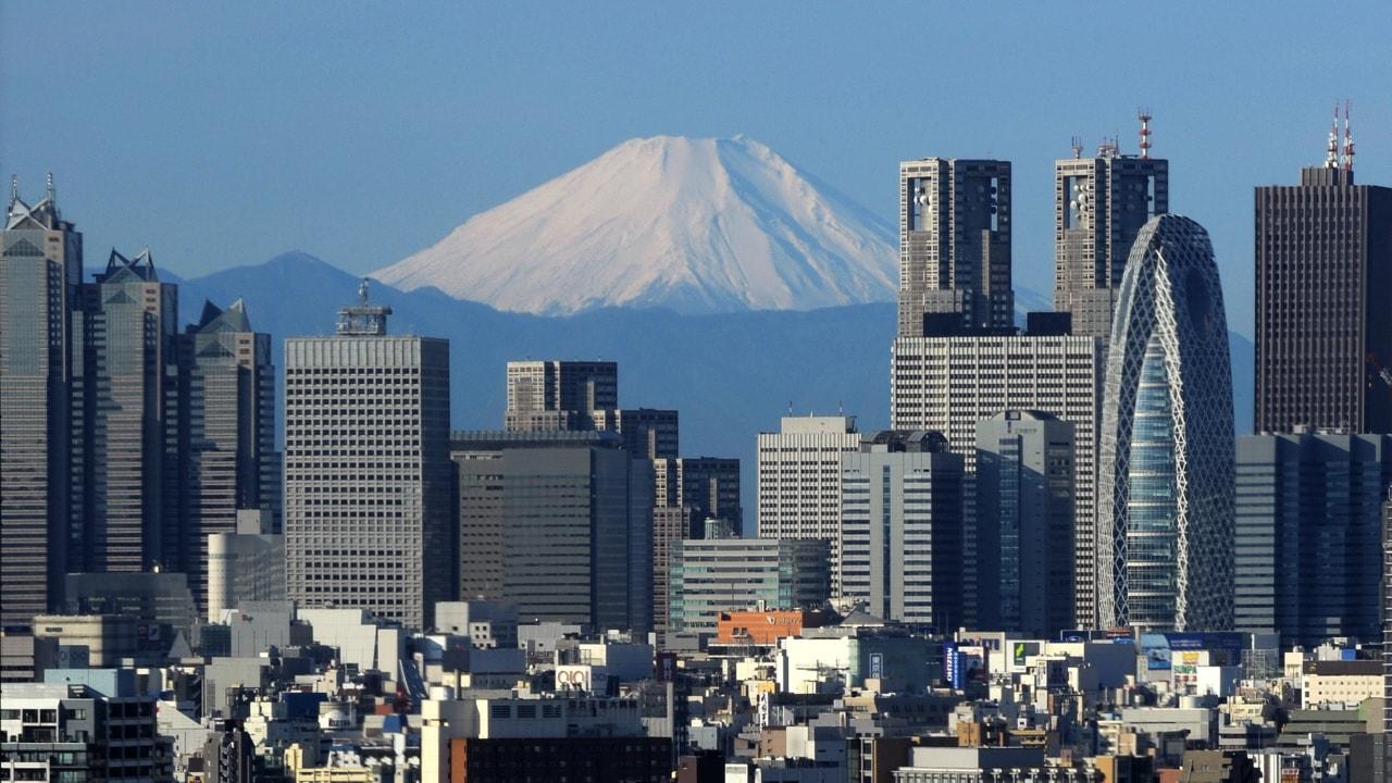 La capitale du Japon, Tokyo