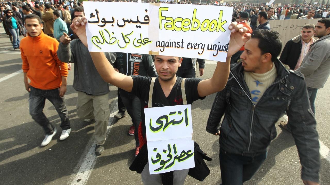 Jeunes manifestants égyptiens
