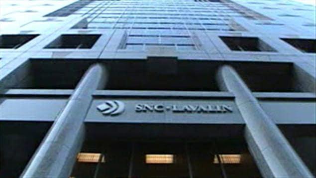 Siège social de SNC-Lavalin à Montréal