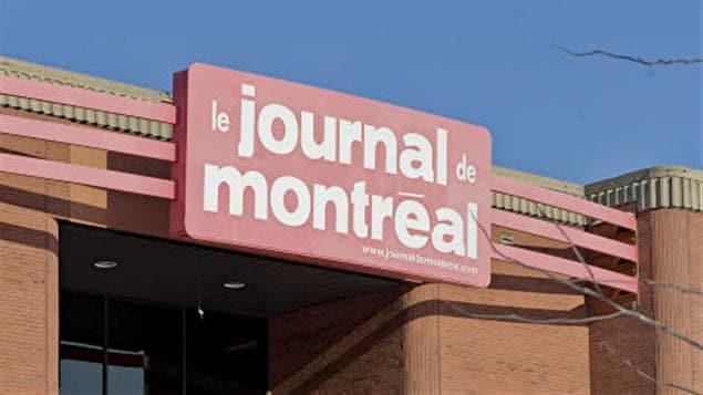 Les bureaux du Journal de Montréal