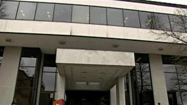 Le palais de justice de Sherbrooke