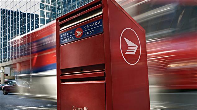 Une boîte à lettres de Postes Canada