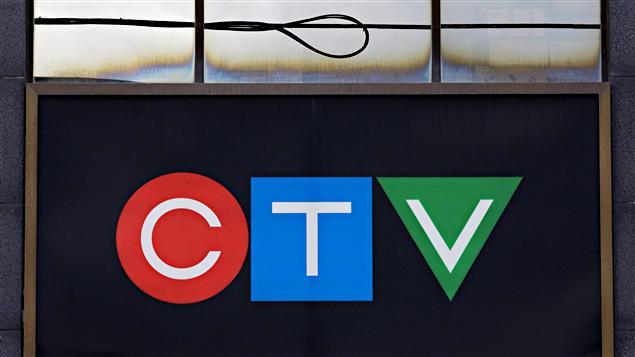 Logo de CTV