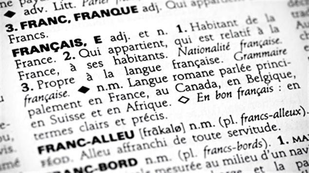 Page d'un dictionnaire