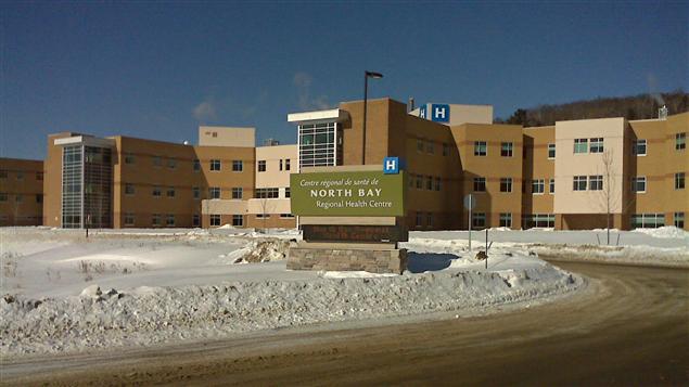 Hôpital régional de North Bay