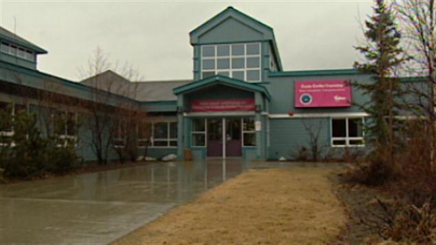 École Émilie-Tremblay
