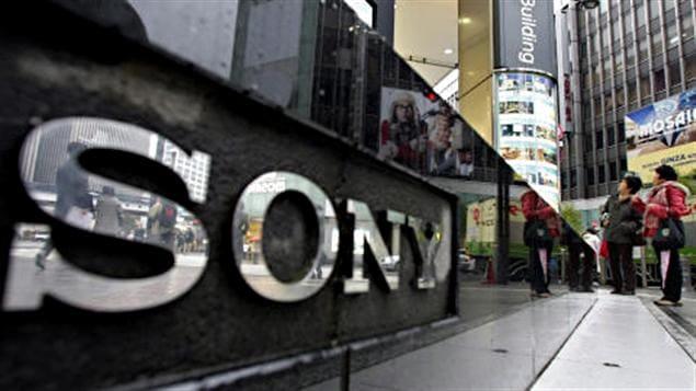Un édifice Sony.