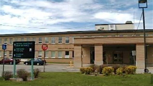 Hôpital de Caraquet