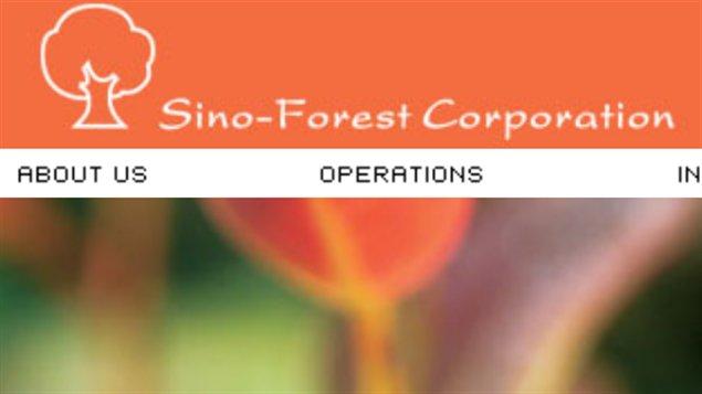 Site de Sino-Forest