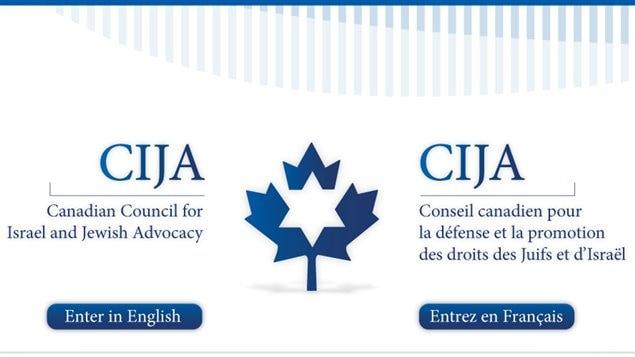 Le site web du CIJA