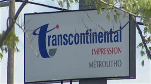 Bureaux de Transcontinental à Sherbrooke