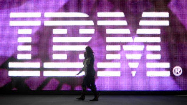 Publicité d'IBM en Allemagne (archives)