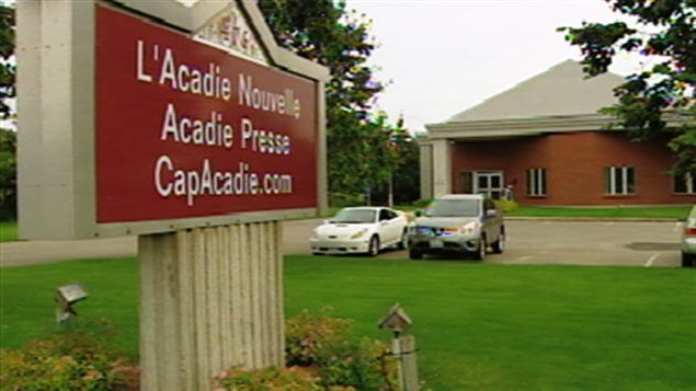 Acadie Nouvelle