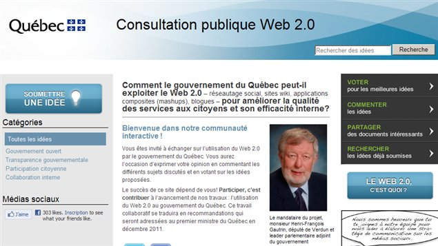 Site de la consultation du gouvernement du Québec sur l'utilisation du web 2.0