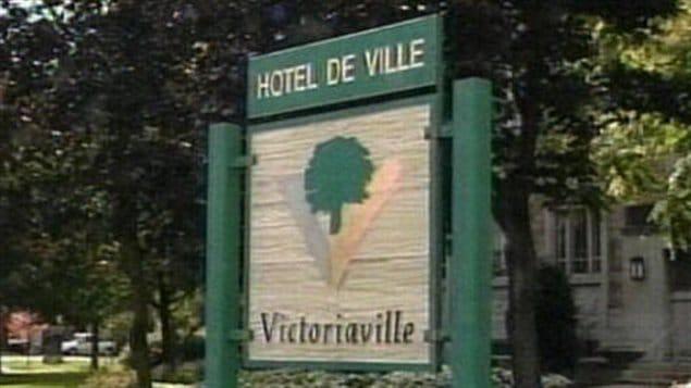 Hôtel de ville de Victoriaville
